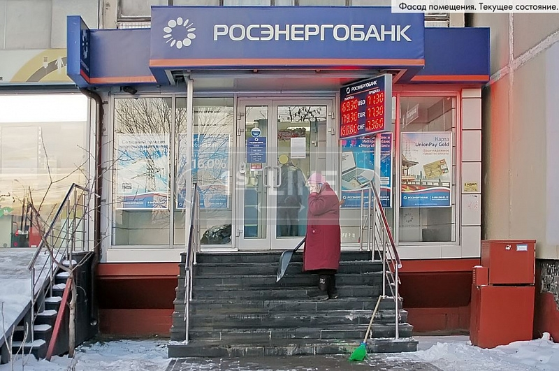 Exstazy Цена  Магнитогорск