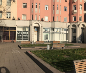 Аренда продажа коммерческой недвижимости в москве домофонд коммерческая недвижимость в спб