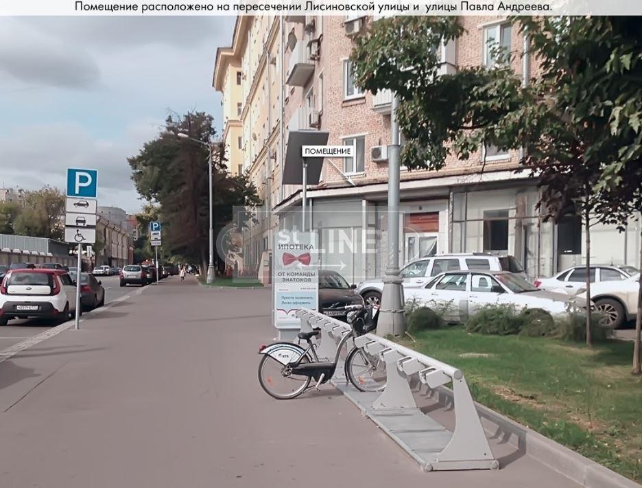 Поиск Коммерческой недвижимости Люсиновская улица район ваи аренда коммерческой недвижимости